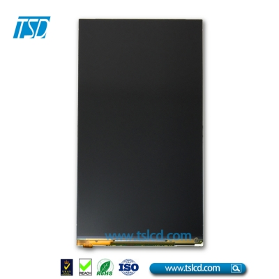 "8""IPS TFT LCD with 6 o'clock viewing angle"