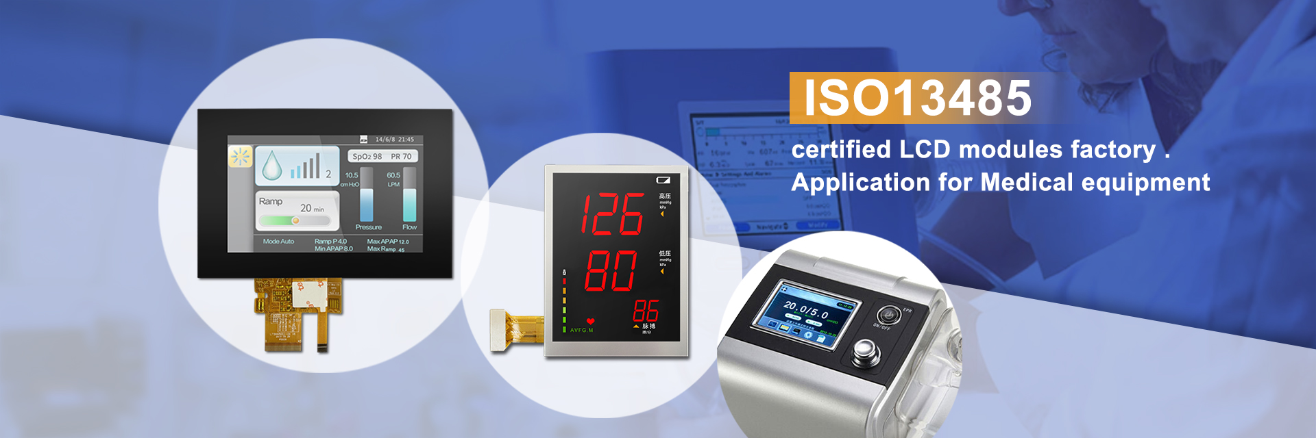 ISO13485 certified LCD moduldes display factory